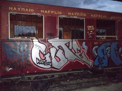 Σιδηροδρομικός Σταθμός Ναυπλίου2