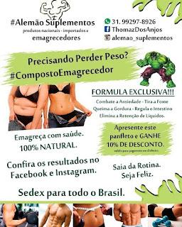 ALEMÃO SUPLEMENTOS