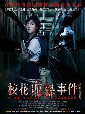 Nhà Trọ Ma - The Supernatural Events On Campus (2013) Vietsub