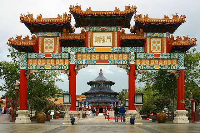 Epcot Center Parque China