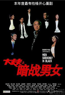 Men Suddenly in Black (2003)