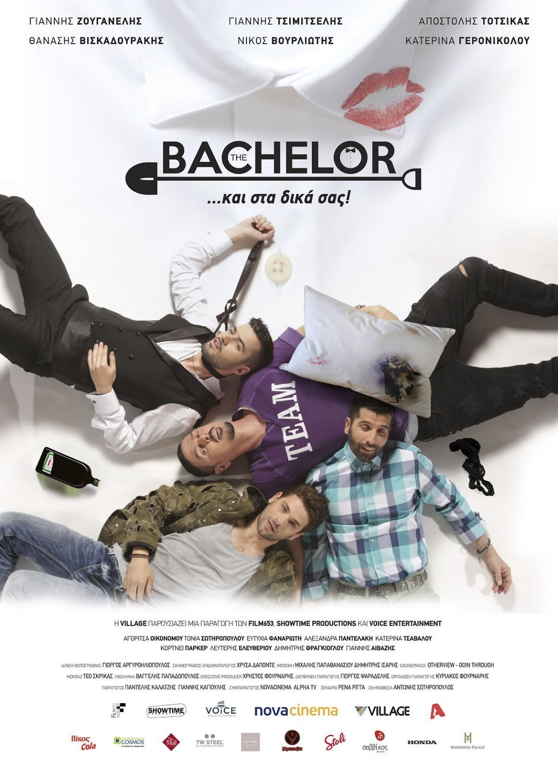 The Bachelor (2016) ταινιες online seires xrysoi greek subs