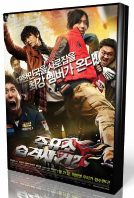 free movie download chinese movie
