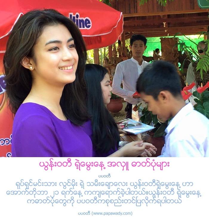 Happy Birthday Yun Waddy