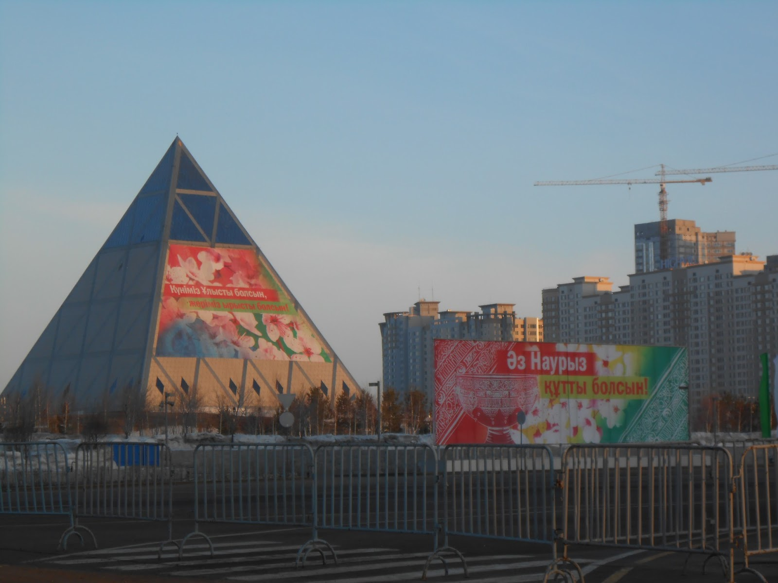 Pyramid of Peace and Reconciliation Astana