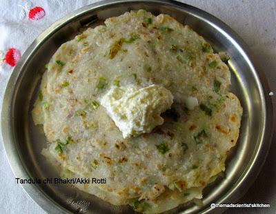 Akki Bhakari/ Akki Rotti/ Tandula-chi-Bhakari