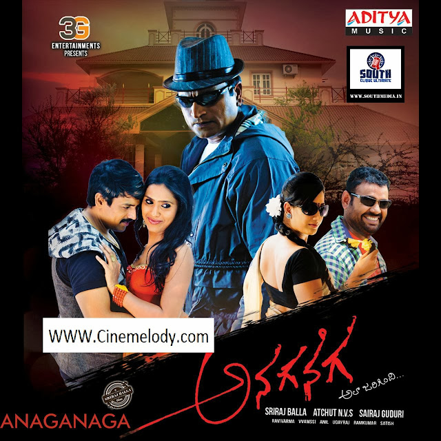 Anaganaga Telugu Mp3 Songs Free  Download  2013