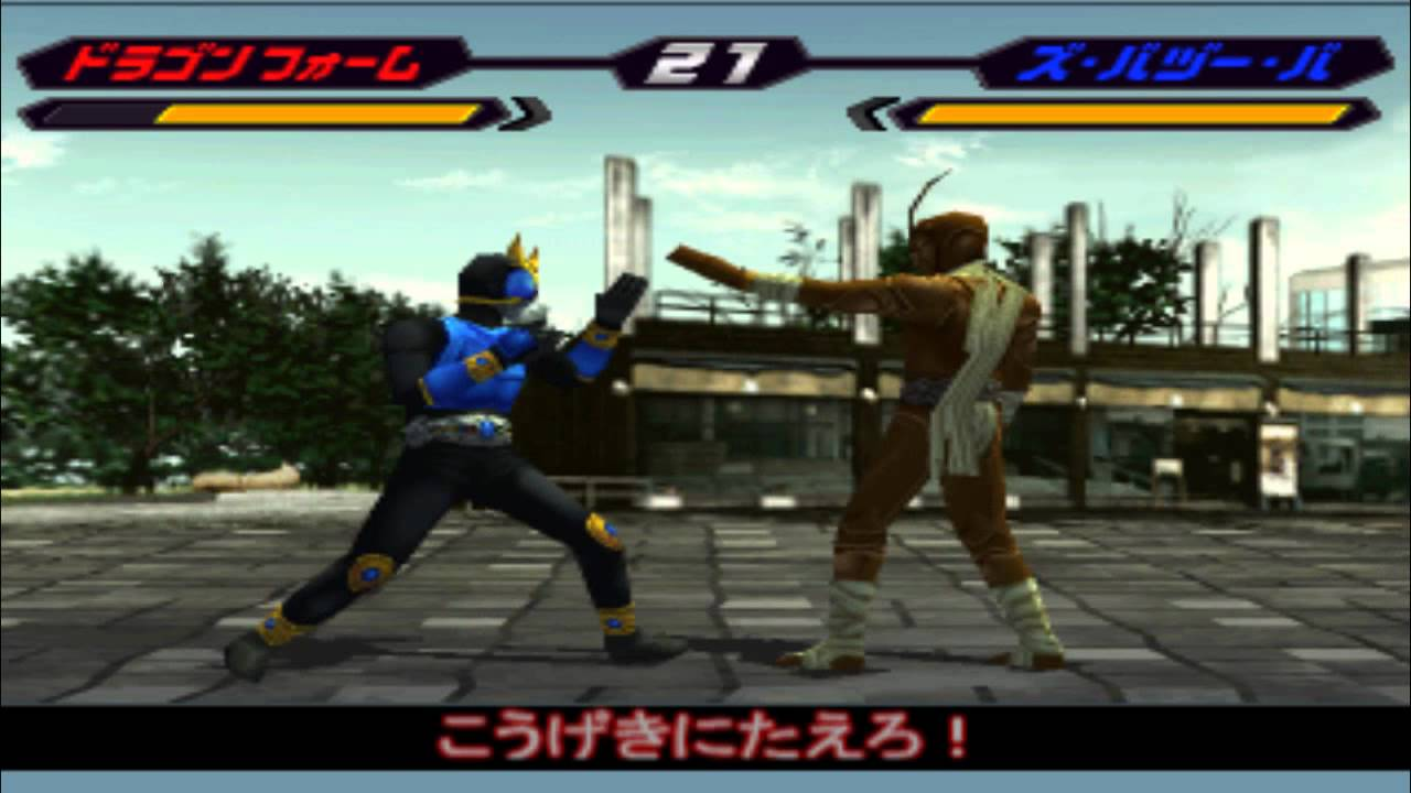 Tai Game Kamen Rider Kuuga Ps1 Iso