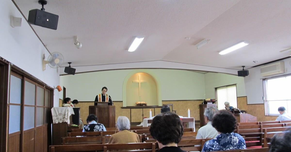 城之橋教会のブログ