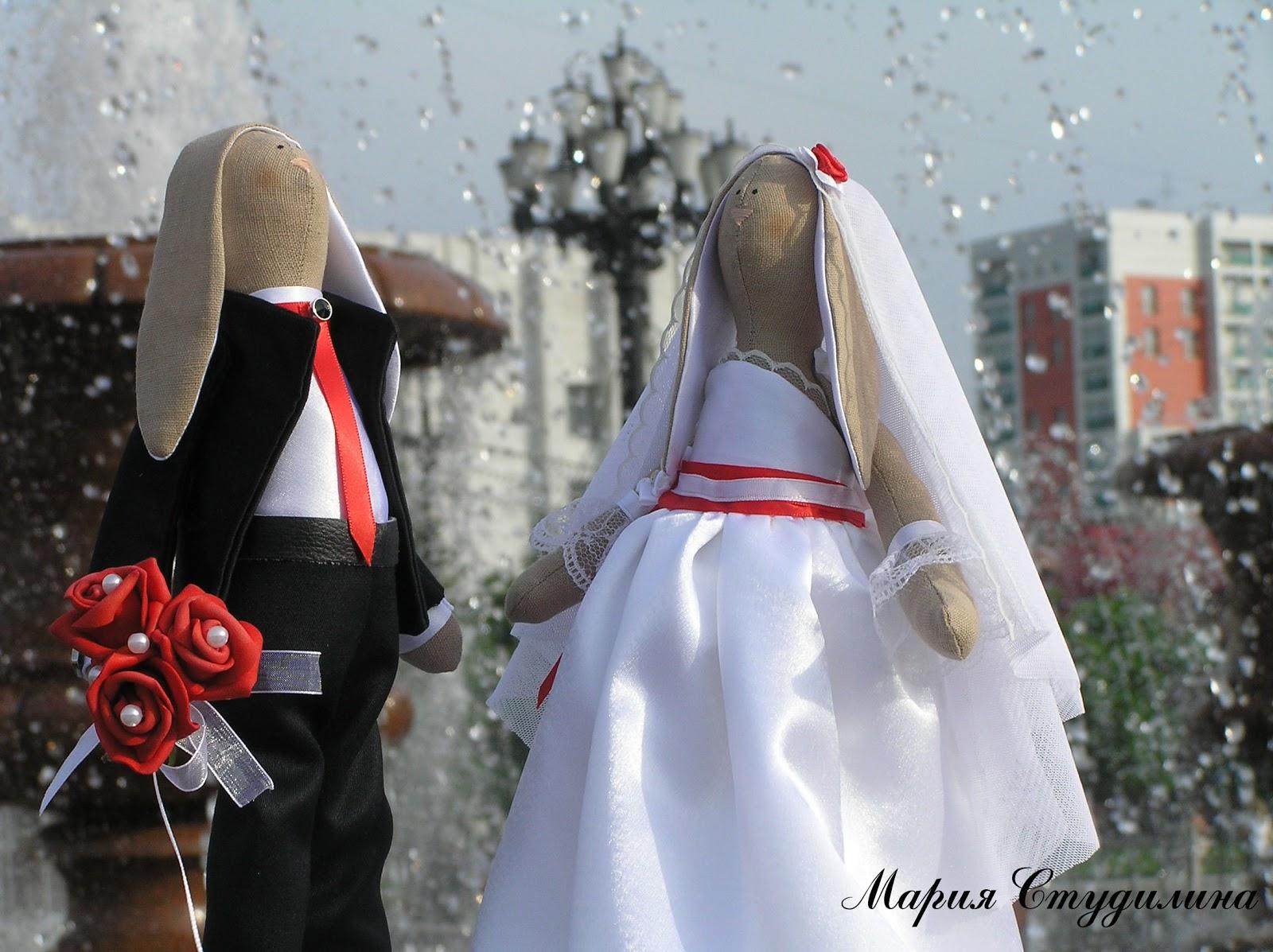 Сшить жениха и невесту для свадьбы