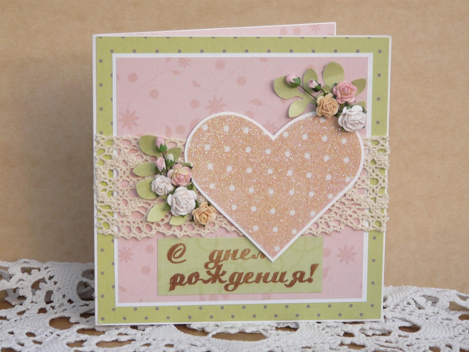 Скрапбукинг открытка бабушке на день рождения своими руками