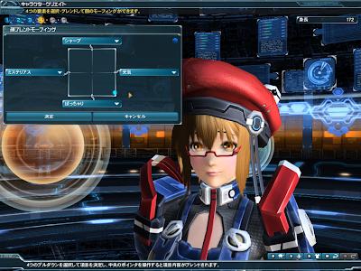 Phantasy Star Online 2 - Eye Version 3