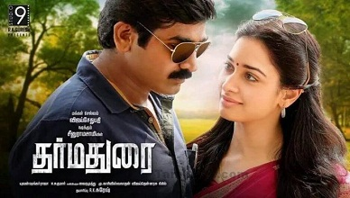 Dharmadurai Movie Online