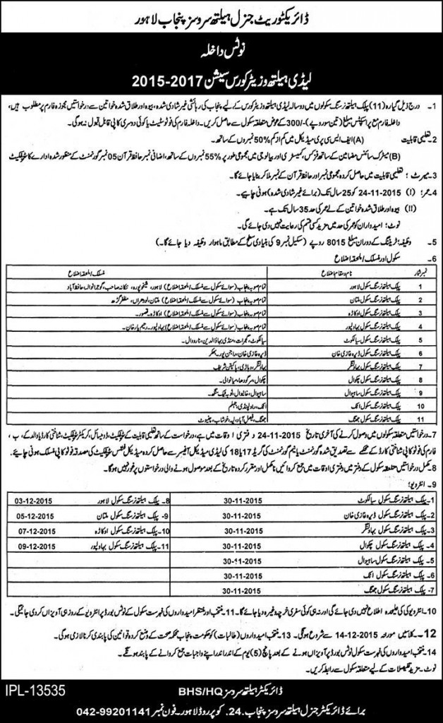 Admission in Lady Health Visitor Course in General Health Services