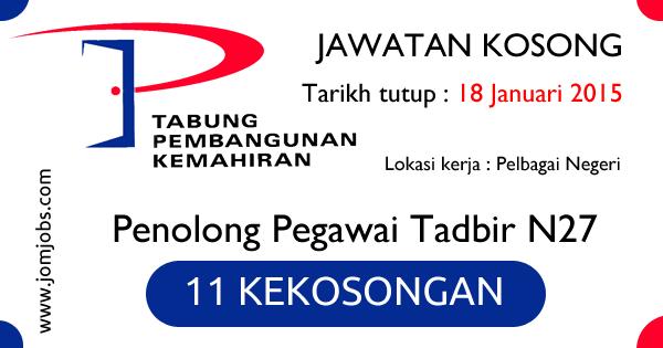 Jawatan Kosong Perbadanan Tabung Pembangunan Kemahiran - PTPK 2015