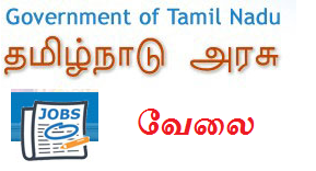 TN Government Jobs