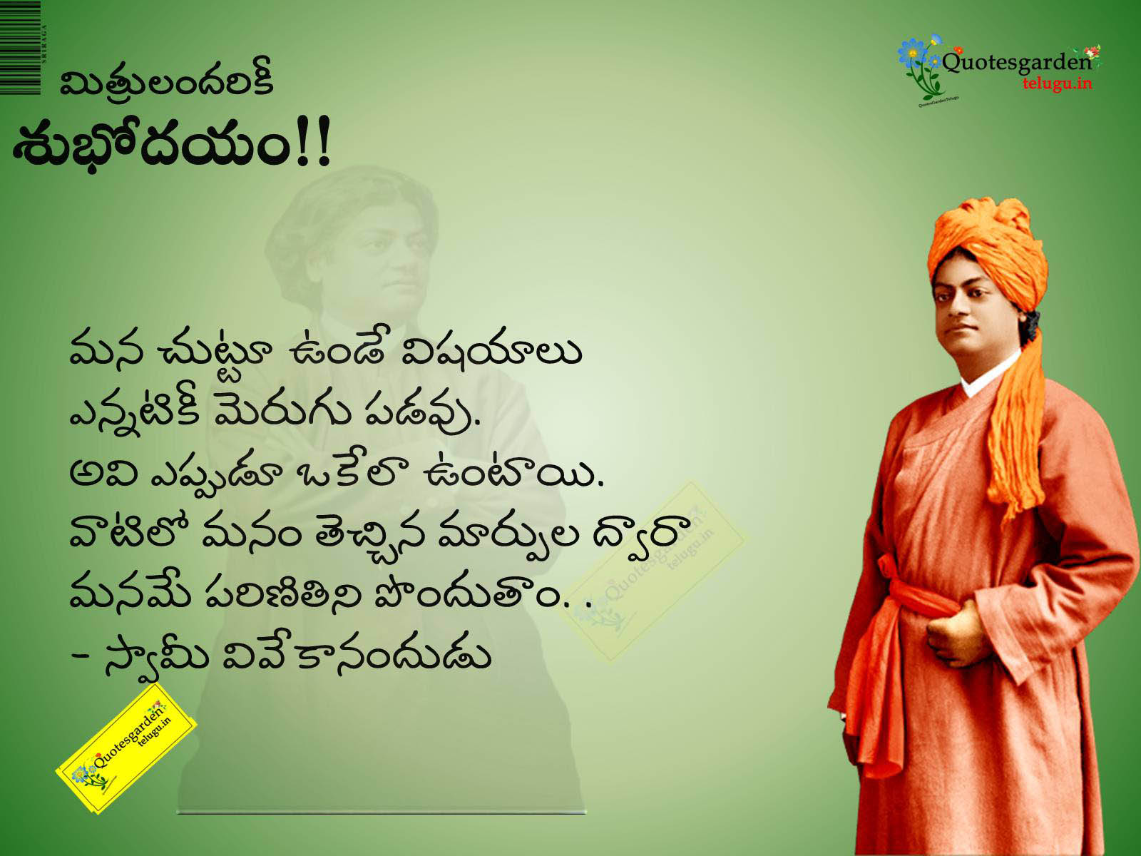 vivekananda words Human being - life - character - education - society - ethics - mind - god - self - religion - work - devotion - knowledge - meditation - yoga - freedom - oneness - truth india home  sayings / quotes of swami vivekananda  character qualities to imbibe.