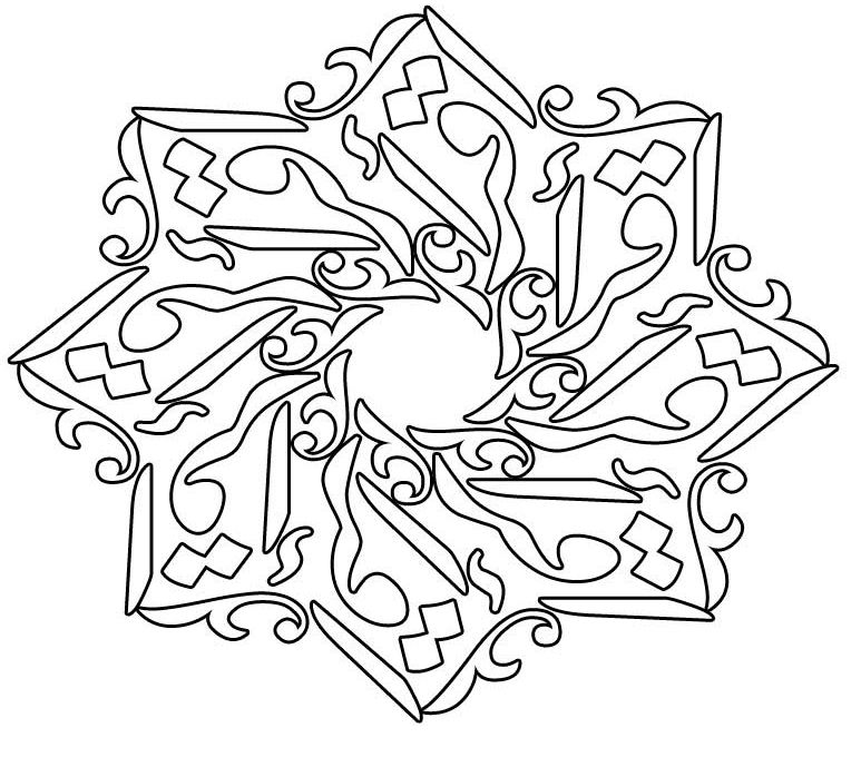 Star Islamic Coloring Calligraphy For Kids