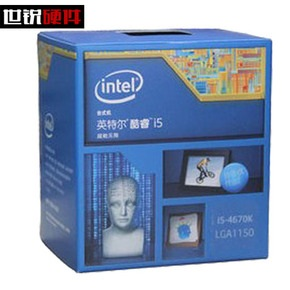 Intel Haswell i5 4570k Preorder Chinese taobao