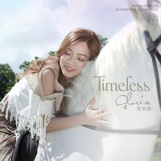 [Album] Timeless - 歌莉雅Gloria Tang