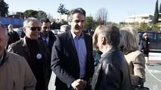http://www.protothema.gr/politics/article/537890/mitsotakis-i-nd-tha-vgei-ananeomeni-kai-enomeni-apo-tin-eklogiki-diadikasia/
