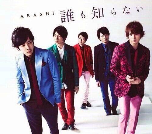 30 Lagu Jepang Terbaru Mei 2014 (JPOP Chart)