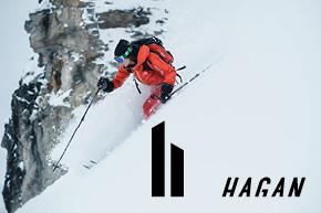 Consulta la gama de esquís de Hagan