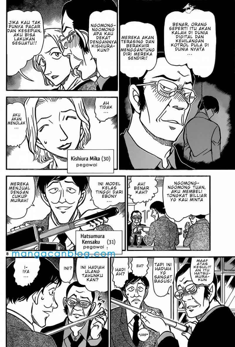 Komik detective conan 853 - Detektif bertemu kasus di bar 854 Indonesia detective conan 853 - Detektif bertemu kasus di bar Terbaru 7|Baca Manga Komik Indonesia|Mangacan