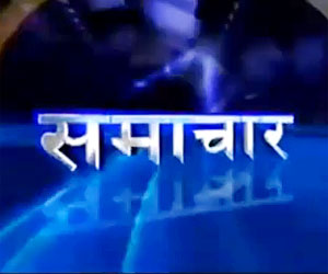 Nepali News Today - Home | Facebook
