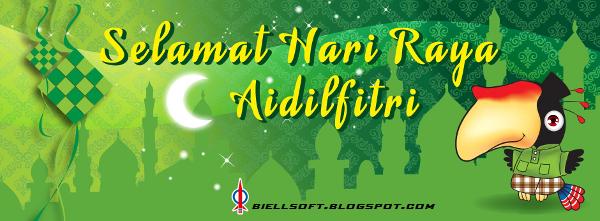 Spanduk/banner Idul Fitrhi 1434 Hijriah