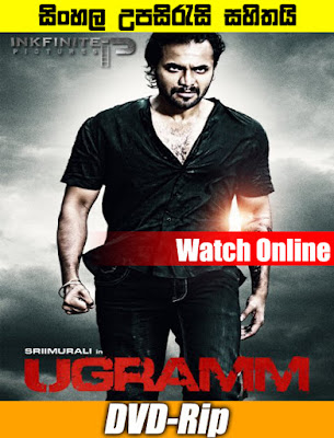 Ugramm 2015 Teligu Movie Watch Online With Sinhala Subtitle