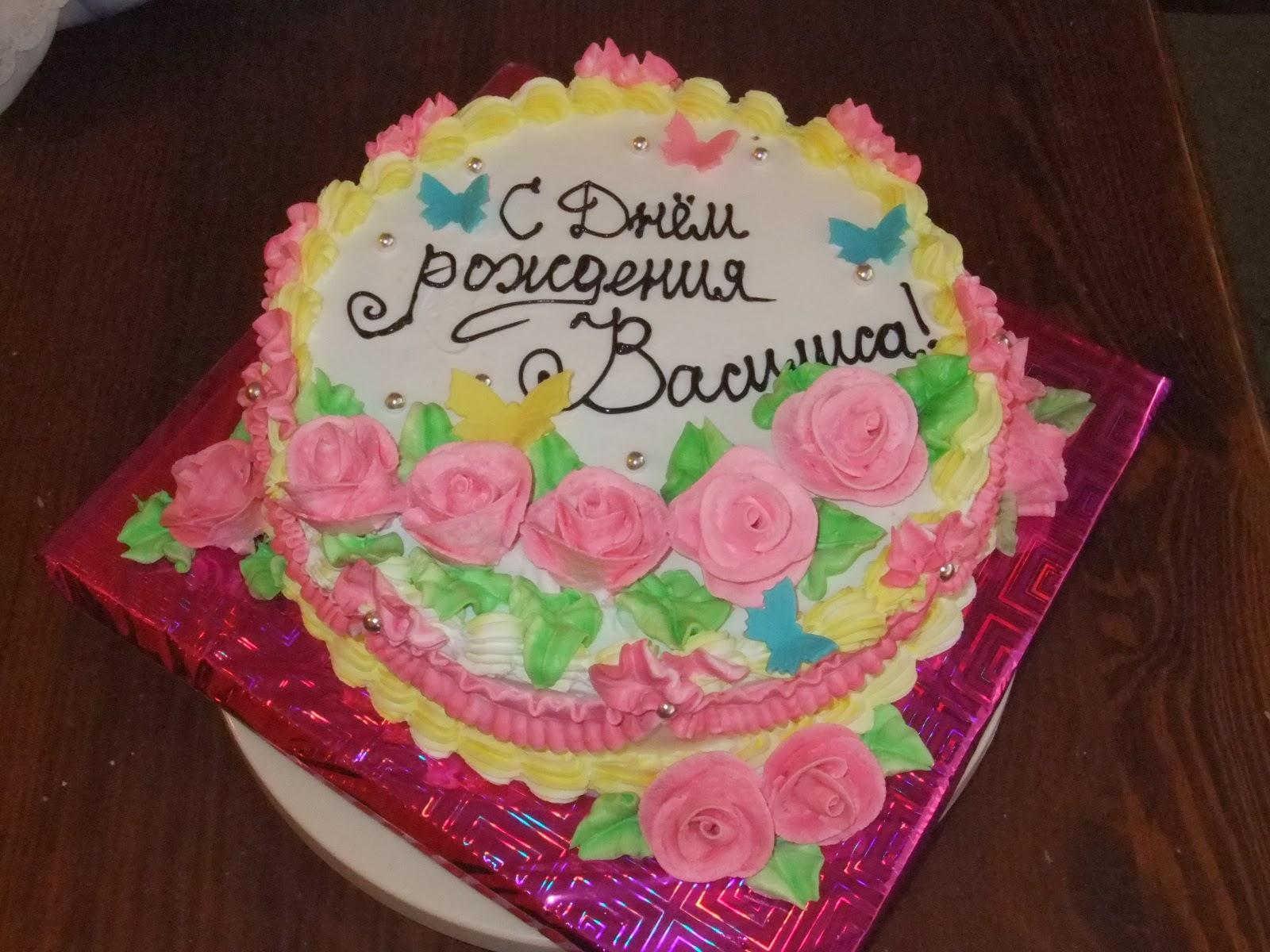 Поздравление с днём рождения на заказ 97