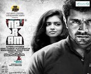 Neram [2015] Tamil Movie Watch Online
