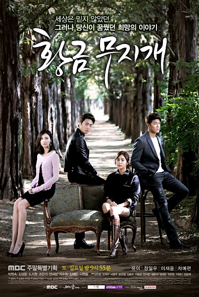 Golden Rainbow Korean Drama