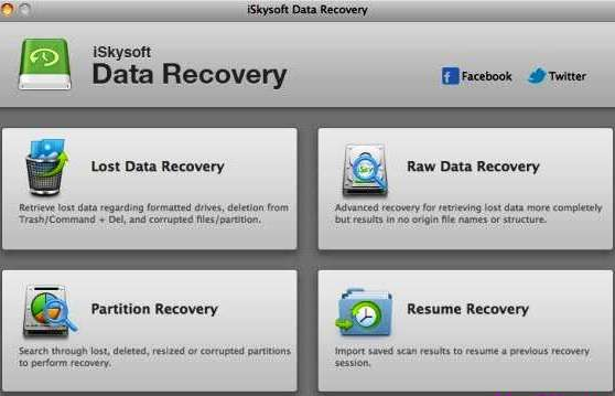 data recovery software free download full version with key for mac