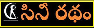 cineradham
