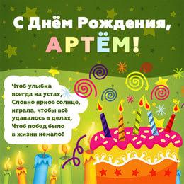 Поздравление с днем рождения 60 лет сестре прикольные 16