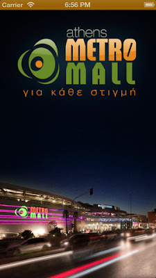 Athens Metro Mall iPhone app