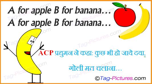 Adults sms jokes in hindi 160