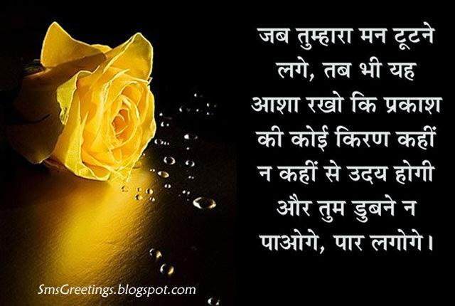 Tv serial love quotes wallpaper in hindi check out tv - Love wallpaper thought in hindi ...