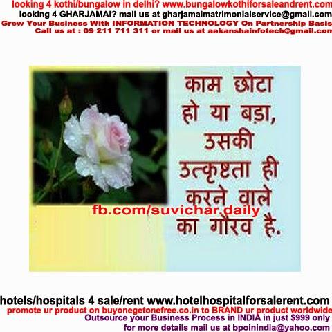 Social Worker Quotes Social Worker Quotes in Hindi