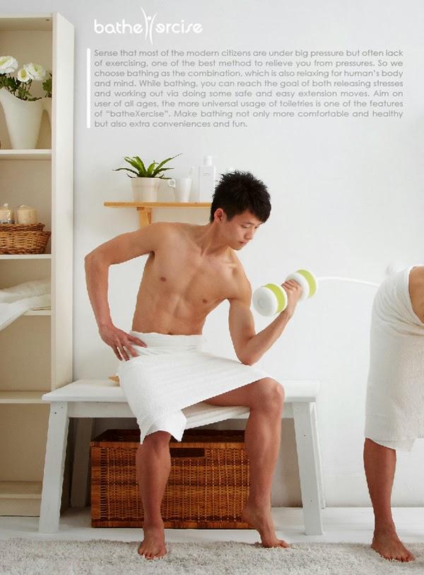 Аксессуары BatheXercise для ванной комнаты