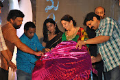 Mantra 2 Audio release function photos-thumbnail-17