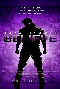 ג'סטין ביבר BELIEVE  לצפייה ישירה/ Justin Bieber's Believe 2013 - BRRip
