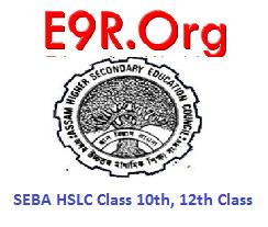 Assam SEBA 2014 HSLC Class 10th, 12th Class XII HSLC Hall Ticket / Admit Card