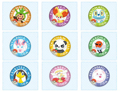 Pokemon XY Can Badge POKEMON with YOU
