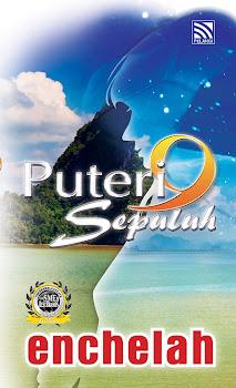 Novel Terbaharu Enchelah di Pasaran
