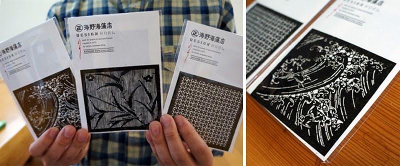 Alga para Sushi Nori Design de Umino
