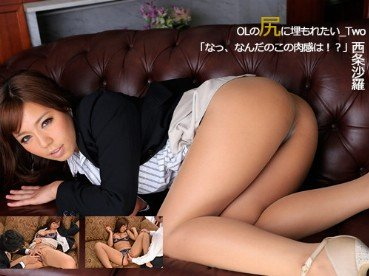 JAV Uncensored 4030-1741 Saijo Charo