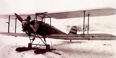 Аир-2С